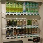 Vending machine on our floor