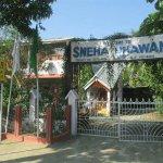 صورة فوتوغرافية لـ Sneha Bhawan