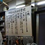 Tonkatsu Enraku Foto