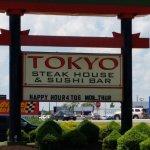 ภาพถ่ายของ Toyoko Steakhouse