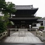 Sengaku-ji Temple Photo
