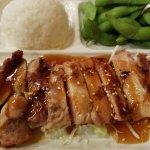 Child's Chicken Teriyaki