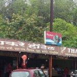 Thakare Hotel