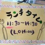 Photo de Kameyama Onsen Hotel