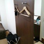 Photo de Hotel Wakamatsu