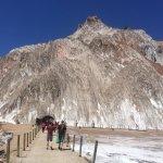 Foto de El Parque Cultural de la Montaña de Sal