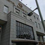 Photo of Hotel Boston Plaza Kusatsu