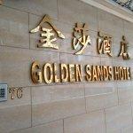 Photo of Golden Wave Hotel Hong Kong