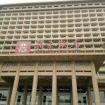 北京ホテル