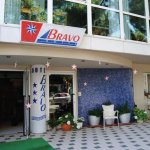 Hotel Bravo & Condor Foto