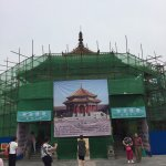 Foto de Shenyang Imperial Palace (Gu Gong)