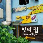 Photo de Gamcheon Culture Village