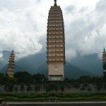 Three Pagodas, Front View