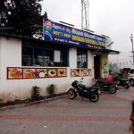 Hotel New Imran Briyani
