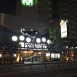 Hotel Bali Tower Osaka Tennoji Foto