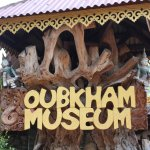 Museum sign out front