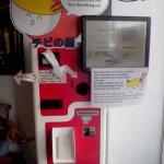 Bestell- Bezahlautomat