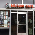 Photo of Musubi Cafe Iyasume