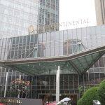 Photo of InterContinental Shanghai Puxi