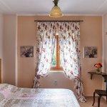 Room Alexander
