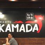 Wagyu Kamada照片