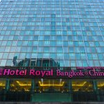 Hotel Royal Bangkok at Chinatown