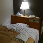 Photo of Ina Park Hotel