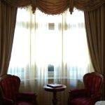 Nice curtain!