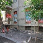Photo de Yerevan Hostel