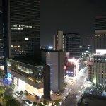 Photo of Meitetsu Grand Hotel
