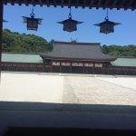 Photo de Kashihara Shrine