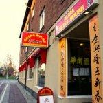 Photo of China House