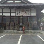 Photo de Ryusenji Temple