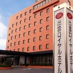 Photo of Izumo Royal Hotel