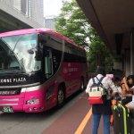 Photo de ANA Crowne Plaza Osaka