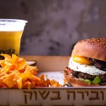Hamburger 200 grams, beer & fries for only 49 ₪