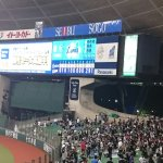 Photo de Seibu Prince Dome