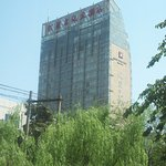 Photo of Redstar Culture Hotel