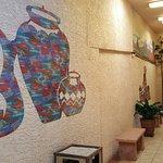 Wetherill Inn Foto