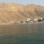 Photo de Qantab Beach