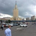 Hilton Moscow Leningradskaya Foto
