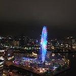 Photo of InterContinental  Yokohama Grand