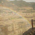 Another rainbow