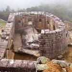 Photo de Temple of the Sun