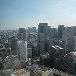 Photo de Mandarin Oriental, Tokyo
