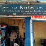 Ramraja Restaurant & Cafe