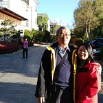 Photo of Guanfang Hotel Garden Villa