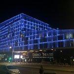 Photo de Hôtel Barrière Lille