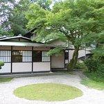The Westin Miyako Kyoto Foto