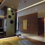 Photo of Holiday Inn Shanghai Pudong